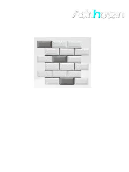 Azulejo tipo metro enmallado mix gris oscuro brillo 10 x 5 cm en mallas de 30.5x30.5 cm (venta por mallas)