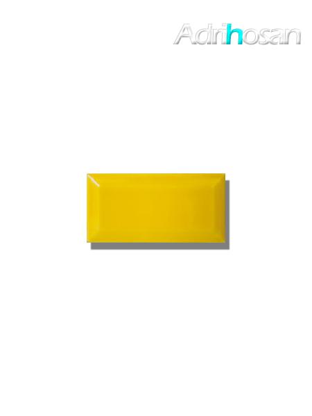 Azulejo biselado tipo metro mostaza 7.5x15 cm (1 m2/cj)