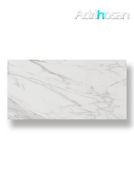 Pavimento porcelánico rectificado Soria blanco lapatto 45 x 90 cm (1.21 m2/cj)