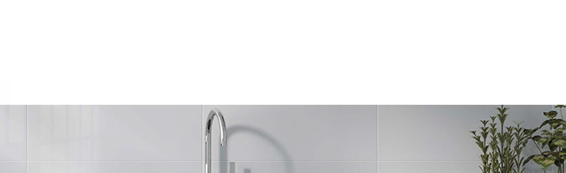 Revestimiento mate o brillo 20 x 60 cm. Una serie de azulejos para paredes de colores cálidos para cualquier diseño de tu cocina o baño.