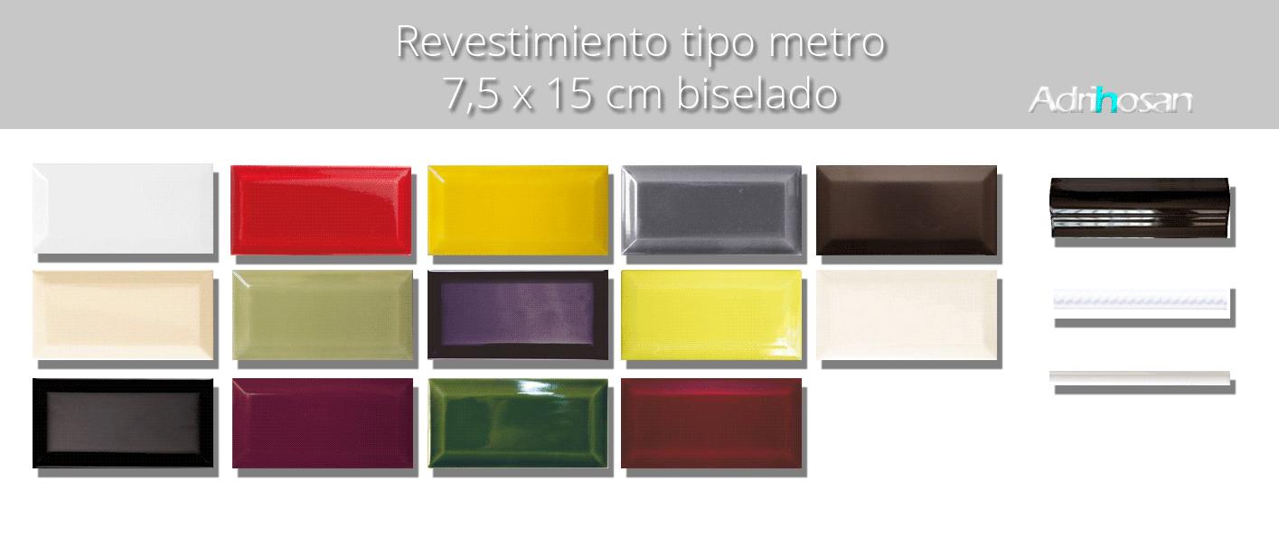 Azulejo biselado tipo metro 7.5x15 cm. Revestimiento biselado bicocción para decoraciones estilo vintage en baños o cocinas.